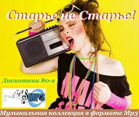 Cyberdefender Internet Security Activation Code Free